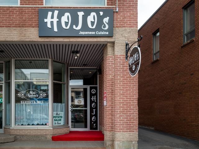 Hojo's Japanese Cuisine street entrance